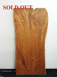 一枚板天板 (山桜)T0640U