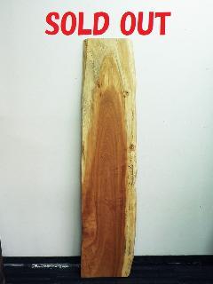 一枚板天板 (栃・トチ)T0637U