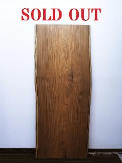 一枚板天板 (アサメラ)T0594U