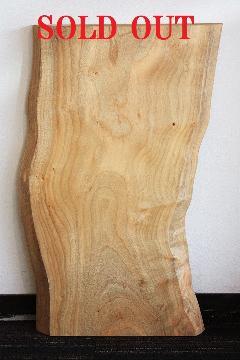 一枚板天板 (楠・クス)T0154U