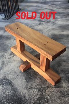 一枚板座卓用 モンキーポッド G型脚 L0021