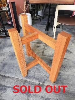 一枚板テーブル・座卓兼用脚 欅(ケヤキ)F型脚  L0081
