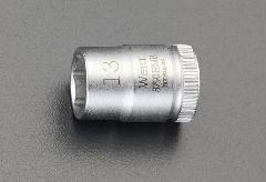 Wera 8790HMB-8.0