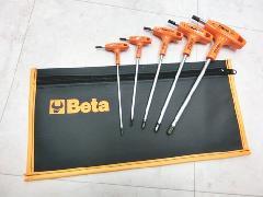 Beta ツールケース