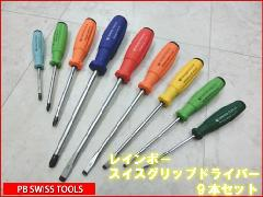 PB SWISS TOOLS 8190/8100/9RB