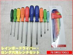 PB SWISS TOOLS 8190/8100/10RB+212LH-RBCN