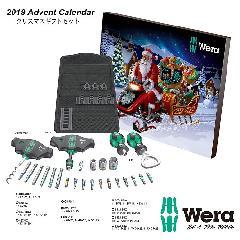 【送料無料】Wera Advent calendar