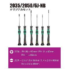 Wera 2035/2050/6J-NB