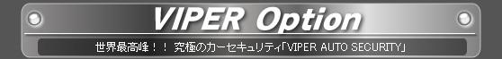 VIPER OPTION
