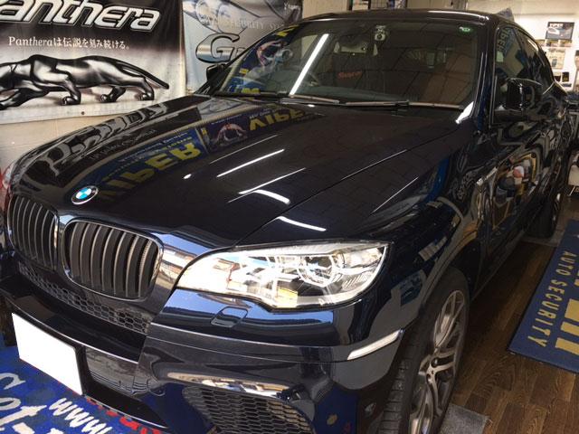 BMW X6(E71)のGrgo取り付け例