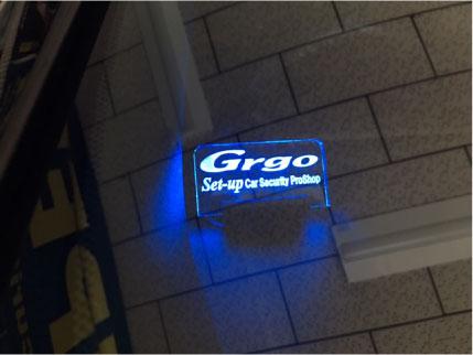 エスティマのGrgo取り付け例