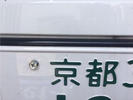 VWシャランのフリップダウンモニター取り付け例