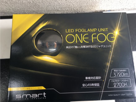 VOXYのLEDフォグ取り付け例