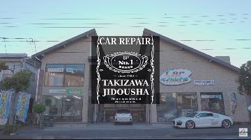 車修理クーポン キャンペーン 割引 松戸 タキザワ自動車