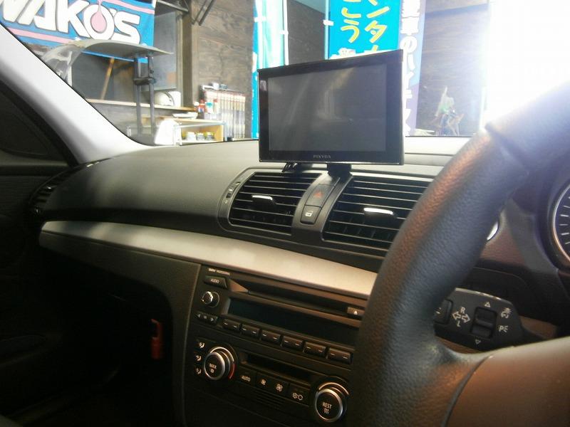 BMW カーナビ・バックカメラ取付