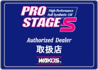 WAKO'S Authorized Dealer 取扱店