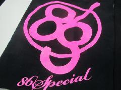 Tシャツ  ブラックTにピンクラメ文字 サイズXL