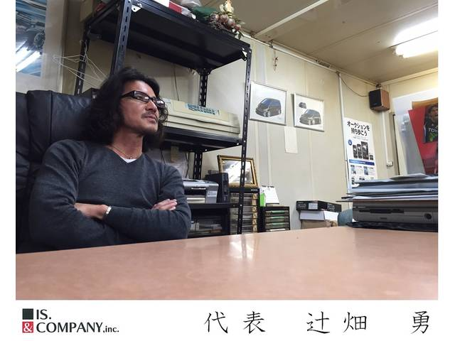 IS&COMPANY 代表 辻畑 勇