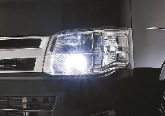 LED Small Position Kit