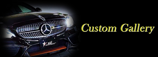 custom cars gallery