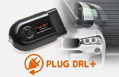 PLUG DRL+ for BMW   PL2-DRL-B002