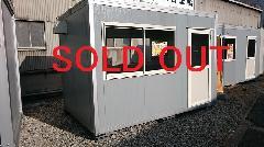 P-1型ユニットハウス未使用展示品