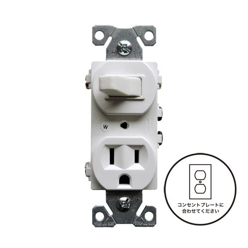 3路スイッチ/コンセント(ホワイト) EATON 293W