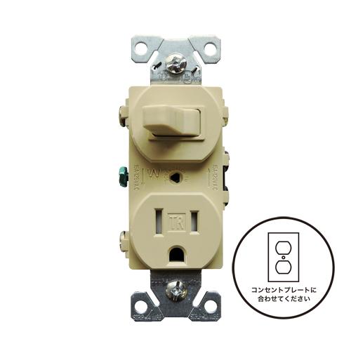 3路スイッチ/TRコンセント(ベージュ) EATON TR293V