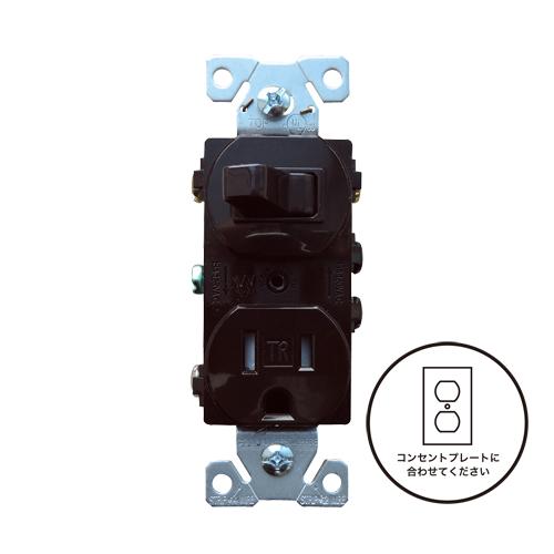 3路スイッチ/TRコンセント(ダークブラウン) EATON TR293B