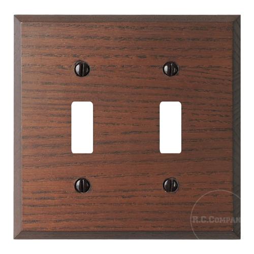 木製2口スイッチプレート(ブラウン)
