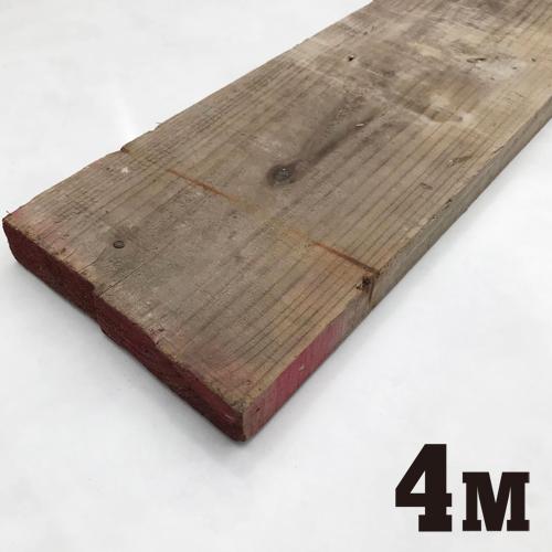 古足場板【B 4m】200幅 35厚 ※お引き取り専用