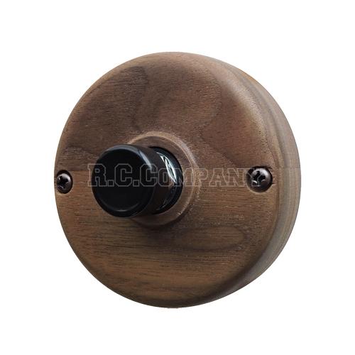 木製プッシュスイッチ (ウォルナット)