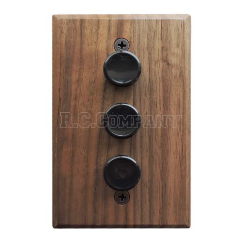 木製プレートプッシュスイッチ トリプル(ウォルナット)
