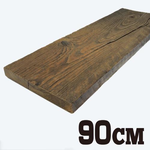 バーンウッド(ヘムロック)棚板 900