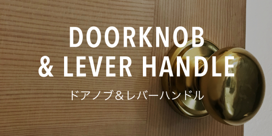 DOORKNOB & LEVER HANDLE