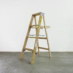 3ステップラダー(木製脚立)