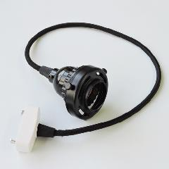 2WAYソケットコード(ブラック) E26 50cm
