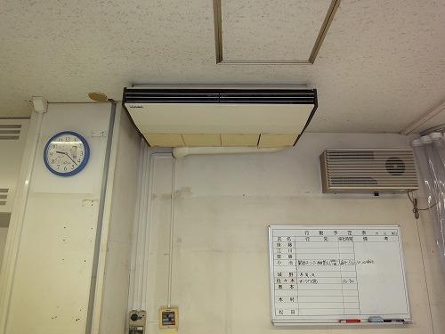 事務所天吊型エアコン入れ替え工事