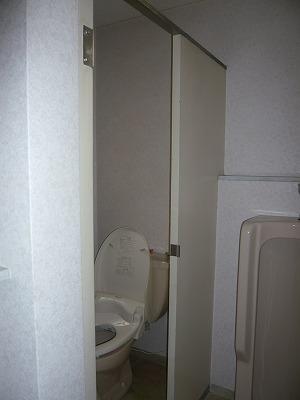 施工前〔2Fトイレ〕