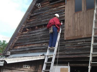 牛舎外壁〔施工状況〕