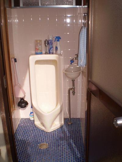 【トイレ】工事前