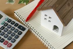 資産税対策