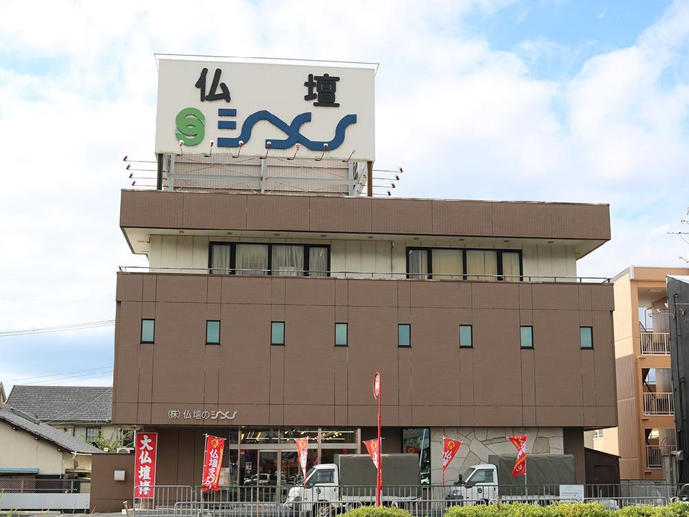 仏壇のシメノ岸和田本店外観写真
