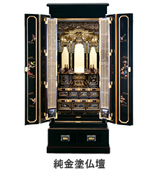純金塗仏壇-準輪島塗仏壇尺八型
