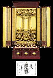 第16回全国伝統的工芸品仏壇仏具展中小企業庁長官賞 受賞