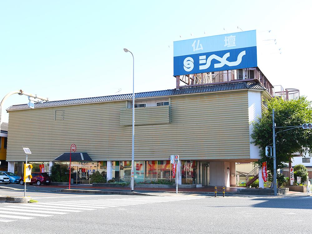 仏壇のシメノ 堺鳳店外観写真
