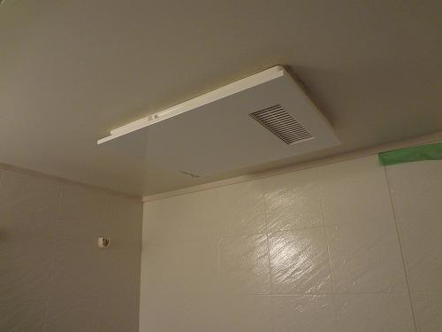 大和市中央林間 三菱浴室暖房取替え工事