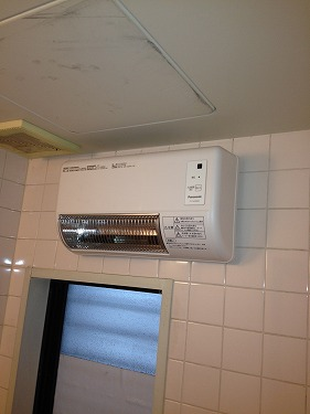相模原市中央区 新規浴室暖房取付工事