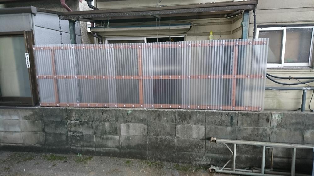 A邸 1Fポリカ波板塀
