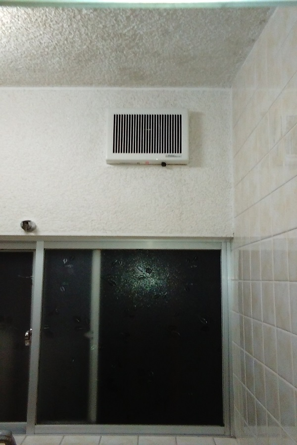 Y邸 浴室換気扇 after